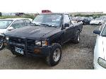 Lot: 8 - 1992 TOYOTA SRS PICKUP