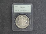 Lot: 2926 - 1883-CC MORGAN DOLLAR