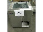 Lot: 5253 - MASTERBILT ICE CREAM COOLER