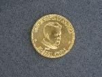 Lot: 3093 - 1983 ROBERT FROST 1 OZ. GOLD MEDALLION