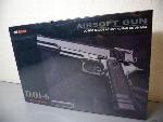 Lot: E86 - (4) AIRSOFT BB GUNS