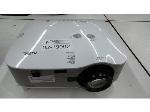 Lot: 02-19092 - NEC Projector