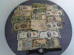 Lot: 3430 - (2) 1953 RED SEAL $2 BILL & FOREIGN CURRENCY