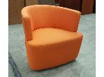 Lot: 2020 - Orange Chair