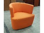 Lot: 2021 - Orange Chair
