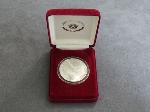 Lot: 3838 - TROY OUNCE BILL OF RIGHTS MEDAL