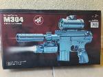 Lot: E480 - BB GUN WITH LASER & LIGHT