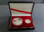 Lot: 3891 - 1987 2 PIECE CHINA MINT CO PAND SILVER PROOF COINS