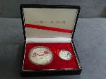 Lot: 3892 - 1987 2 PIECE CHINA MINT CO PAND SILVER PROOF COINS