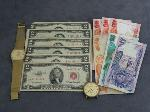 Lot: 3945 - (6) 1953 RED SEAL $2 BILLS & WATCHES