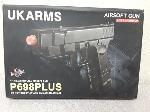 Lot: E553 - (2) BB GUNS