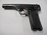 Lot: 4143 - FN HANDGUN FABRIQUE NATIONAL M1910