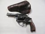 Lot: 4162 - CHARTER ARMS UNDERCOVER .38 SPECIAL