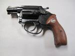 Lot: 4163 - CHARTER ARM .38 UNDERCOVER SPECIAL