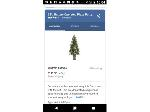 Lot: 63 - Pre-Decorated Tree