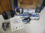 Lot: A6691 - Like-New Propel RC Gyropter