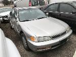 Lot: 096162 - 1997 Honda Civic