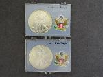 Lot: 4735 - (2) AMERICAN EAGLE SILVER DOLLARS
