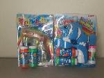 Lot: E757 - (2) BUBBLE GUNS