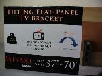 Lot: E758 - TV WALL MOUNT