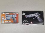Lot: E759 - (2) AIRSOFT BB GUNS