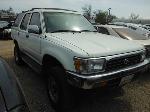 Lot: 07-918585 - 1995 TOYOTA 4RUNNER SUV