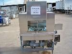 Lot: CNS422 - HOBART DISHWASHER