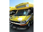 Lot: 36074 - 2012 ARBOC 17-PASSENGER BUS - CNG