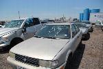 Lot: 50619.FWPD - 1993 NISSAN SENTRA