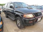 Lot: 1809407 - 2002 MITSUBISHI MONTERO SPORT SUV - *KEY - STARTS