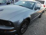 Lot: 07-619120C - 2008 FORD MUSTANG