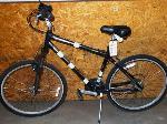 Lot: 02-20446 - Schwinn Suburban Bicycle