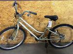 Lot: 02-20449 - Huffy Calais Bicycle