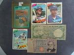 Lot: 5385 - (2) FOREIGN BILLS & (4) SPORTS CARDS-NO CREDIT CARDS
