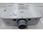 Lot: 02-20696 - NEC Projector