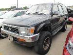 Lot: 1815058 - 1995 TOYOTA 4-RUNNER SUV