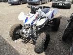 Lot: 601 - 2014 HONDA TRX450ER 4-WHEELER