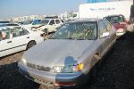 Lot: 52871.MPD - 1996 HONDA CIVIC