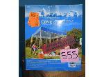 Lot: 555 - Artic Cave Misting Kit