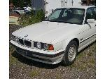 Lot: 12640 - 1995 BMW 525IT<br><span style=color:red>UPDATED 7/26/18</span>