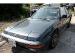Lot: 35 - 1988 HONDA PRELUDE<BR><span style=color:red>NEW CLOSING DATE!</span>