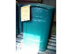 Lot: 69.UVA - (2) RUBBERMAID TRASH CANS