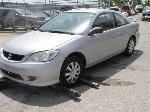 Lot: B712164 - 2004 Honda Civic