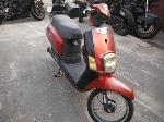 Lot: 17-622360C - ELECTRIC SCOOTER
