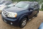 Lot: 05-134771 - 2009 Honda Pilot SUV