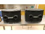 Lot: 8.BG - (2) BOSE SPEAKERS