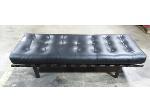 Lot: 02-21262 - Bench Seat