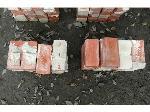 Lot: 16 - (20) Bricks