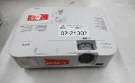 Lot: 02-21307 - NEC Projector