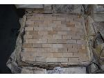 Lot: 801 - Pallet of Mixed Tile